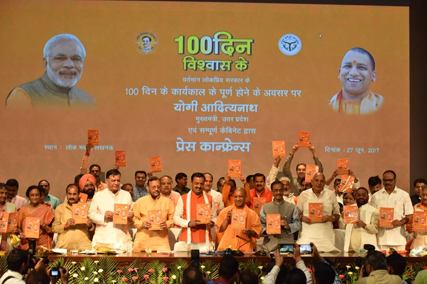Satisfied with our work: Yogi on completing 100 days in UP ...
