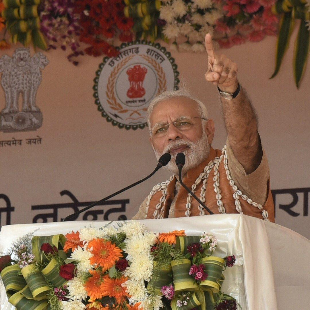 PM Modi Inaugurates Ayushman Bharat Scheme, Says I Am PM