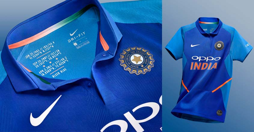 """cb0a1bd6a """"This is our new jersey, which we will be sporting during the ODI series.  It helps to be agile on the field, one interesting fact is, along with all  the ..."""