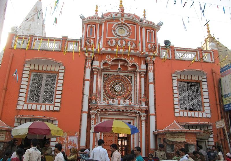 DN Darshan: Raghunath Temple, Jammu - Dynamite News