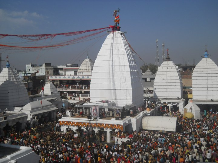 Image result for free image of Vaidyanath Jyotirlinga, Jharkhand