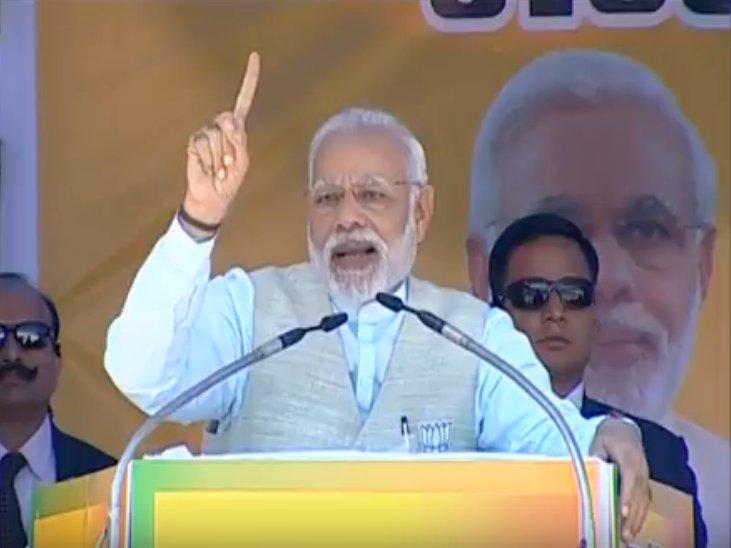 PM Narendra Modi at Srinagar, Uttarakhand