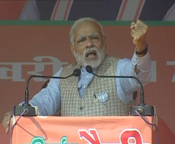 Prime Minister Modi taunte towards the newly-formed alliance