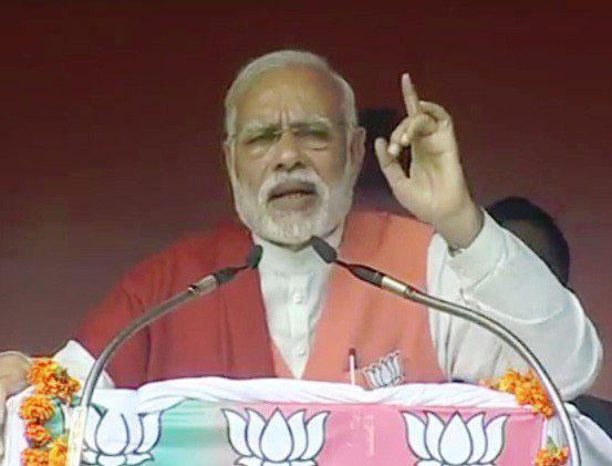 Prime Minister Narendra Modi at Hardoi