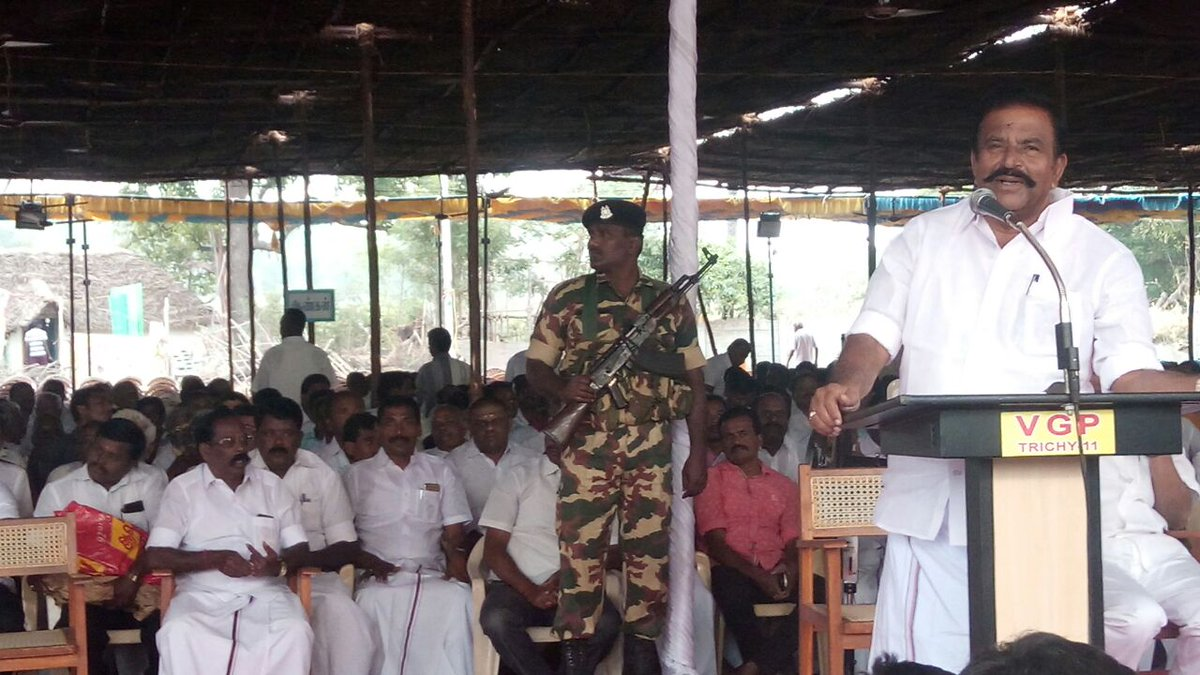 Hunger Strike in Tiruchi led by Stalin