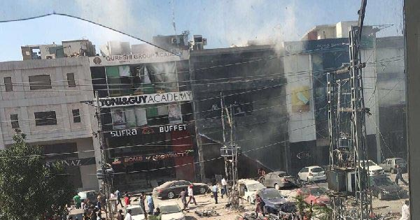 The explosion in under-construction building in Lahore where 7 Killed, 20 Injured