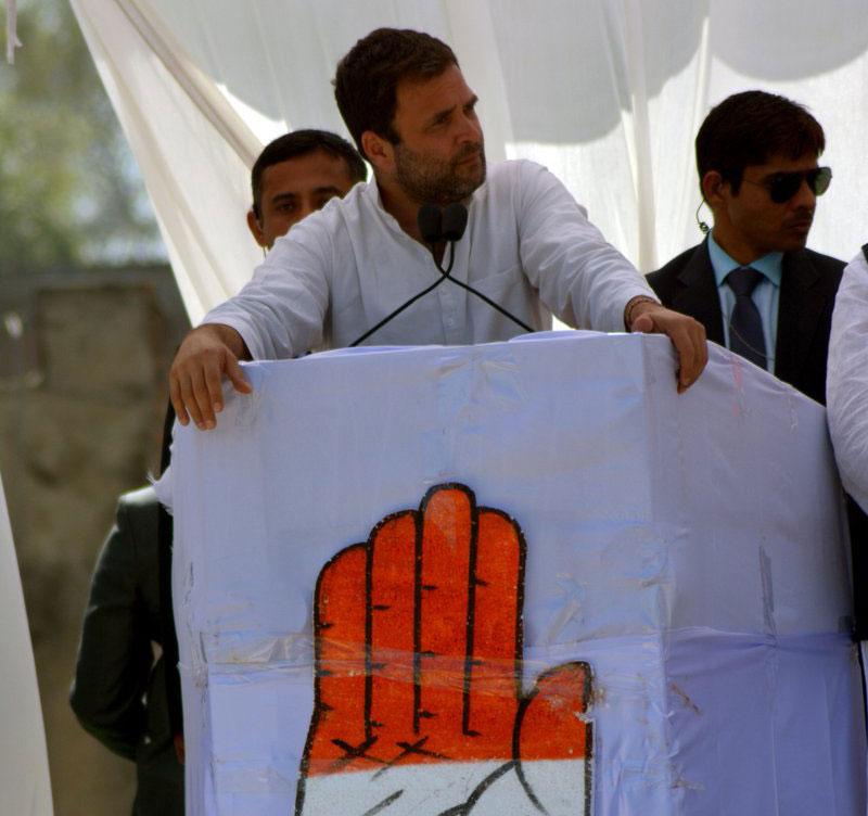 Rahul Gandhi at Amethi