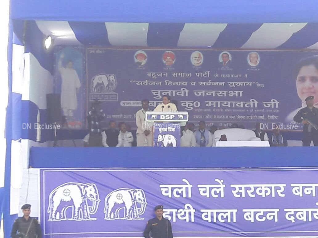 BSP Supremo Mayawati addressing a rally in Deoria