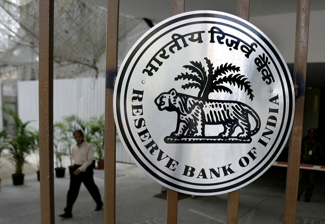 A view of Reserve Bank of India