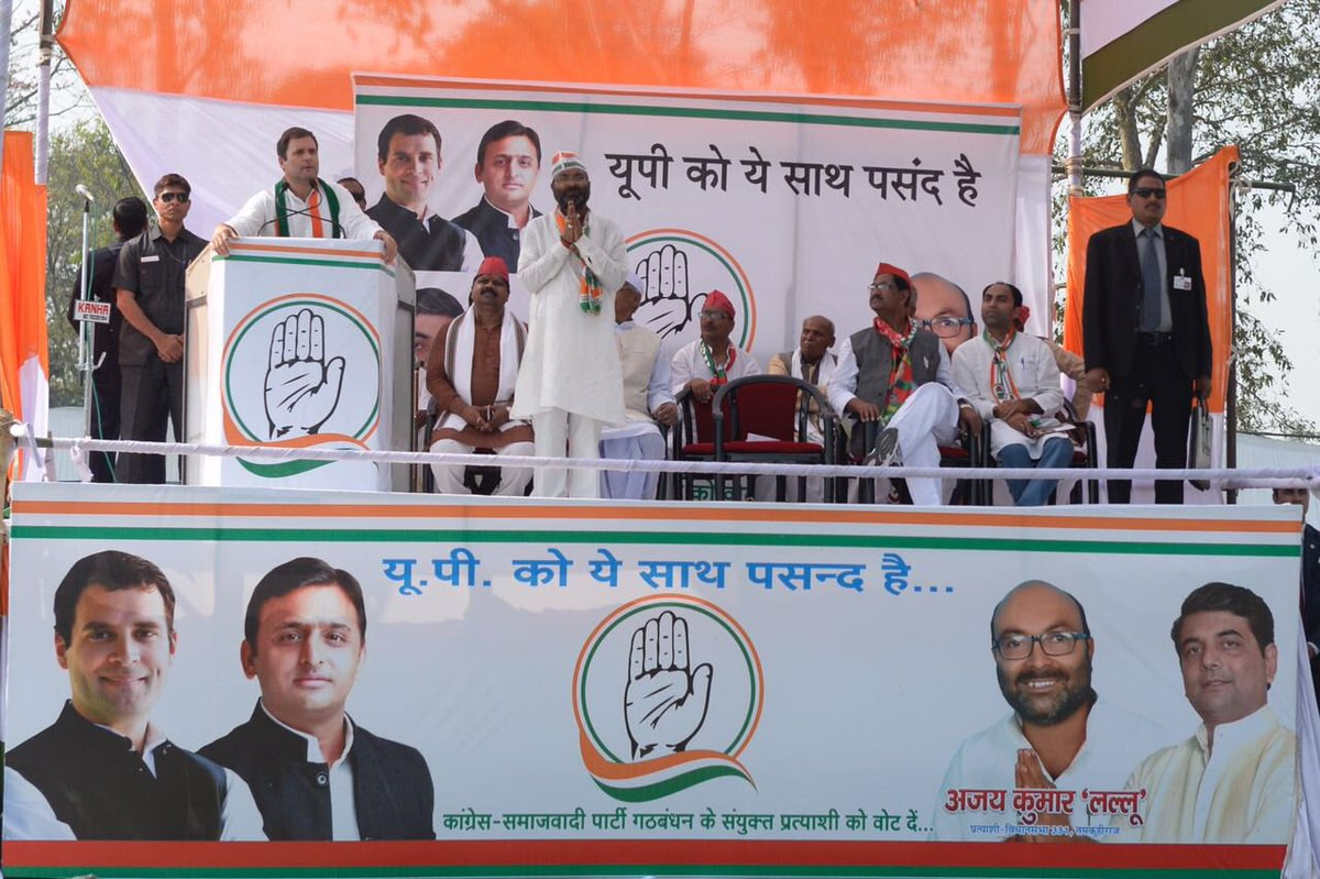 Rahul Gandhi at Kushinagar rally