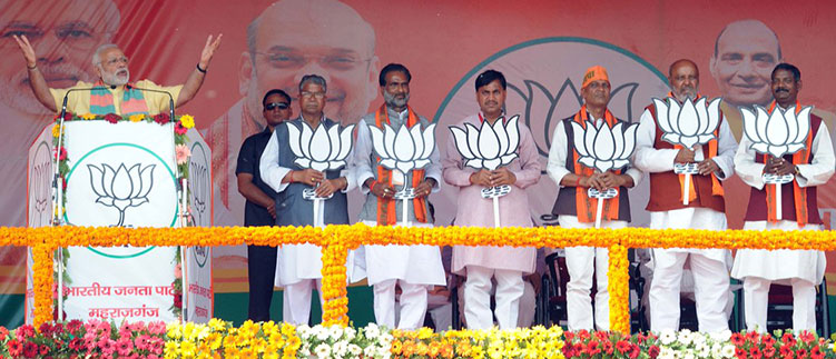 Prime Minister addressing a rally in Maharajganj, Uttar Pradesh