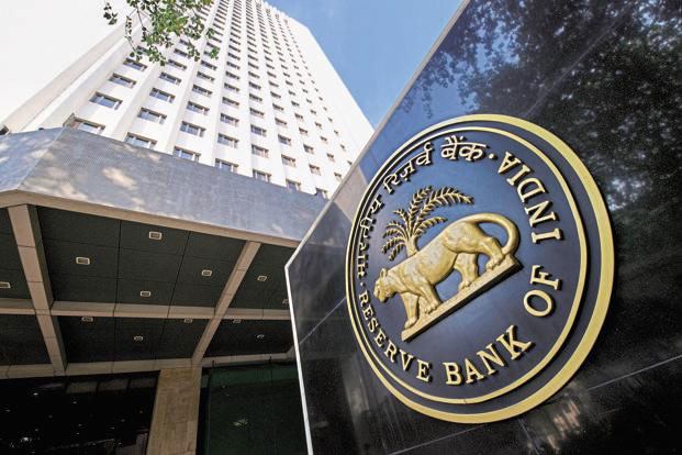 A view of Reserve Bank of India (File Photo)