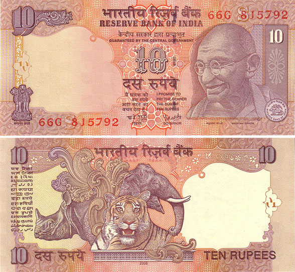 Rs 10 denomination notes with enhanced security features will soon be in circulation