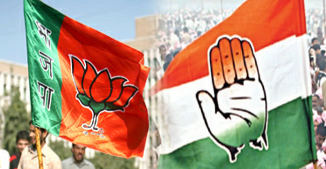 The Congress is leading on 11 seats while the BJP is on nine