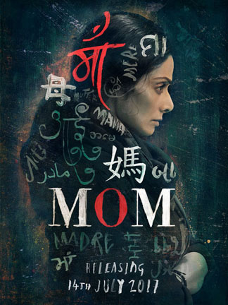 First poster of film 'Mom'
