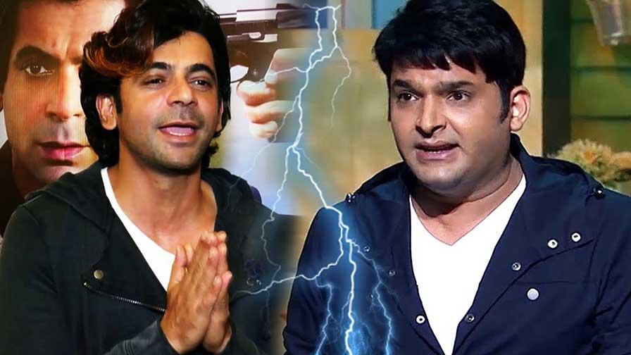 Kapil Sharma versus Sunil Grover