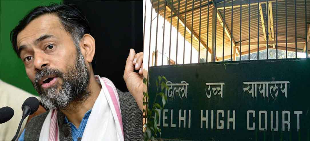 Yogendra Yadav and Delhi High Court