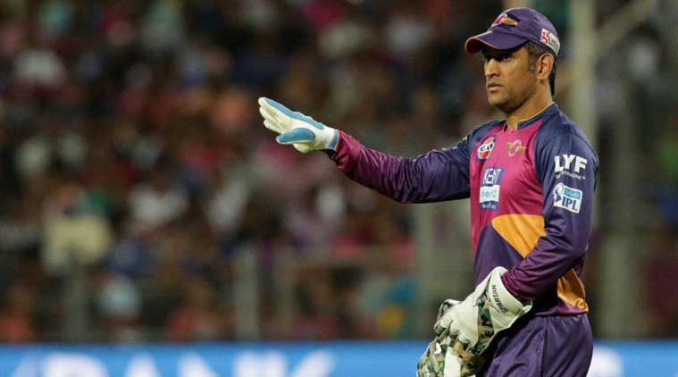 M S Dhoni (File Photo)