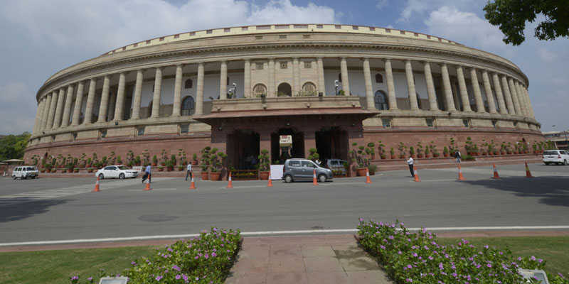 A view of Parliament (File Photo)