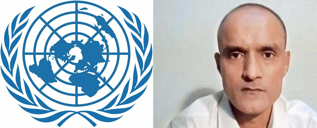 UN and Kulbhushan Jadhav (File Photo)