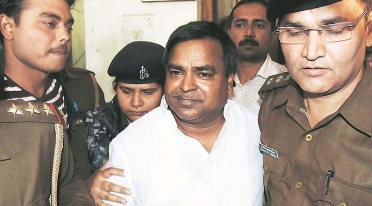 Gayatri Prajapati (File Photo)