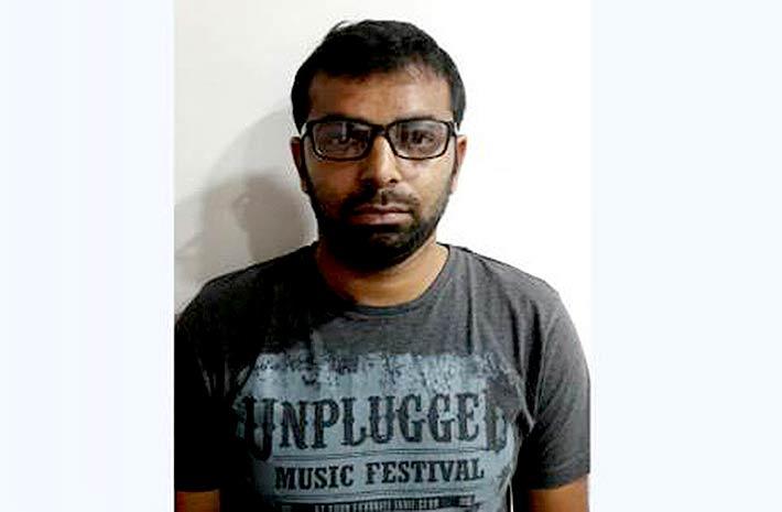 ISI agent Altaf Qureshi