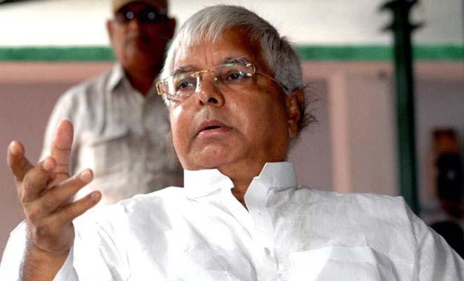 Lalu Prashad Yadav (File Photo)