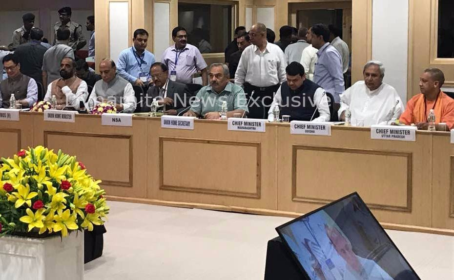 HM Rajnath Singh chairs the meeting on Naxal issue at Vigyan Bhawan, New Delhi