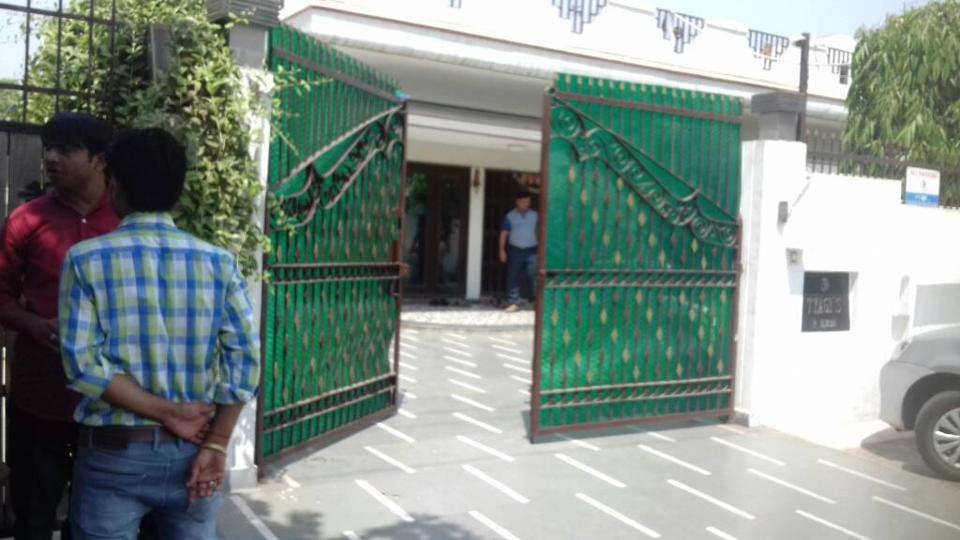 Teyagi's House