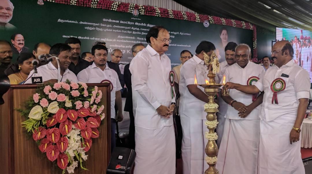Union Minister M. Venkaiah Naidu