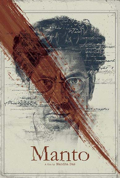 Nawazzuddin is and as Manto