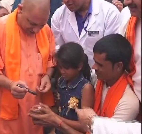 UP CM Yogi Adityanath launches campaign to check encephalitis
