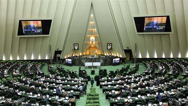 A view of Iran parliament (File Photo)