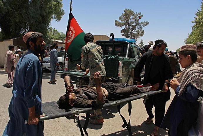 24 killed in Car Bomb attack at New Kabul Bank