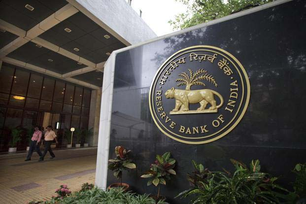 A view of RBI building (File Photo)
