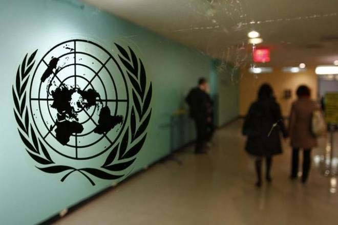 A view United Nations Security Council (UNSC) logo
