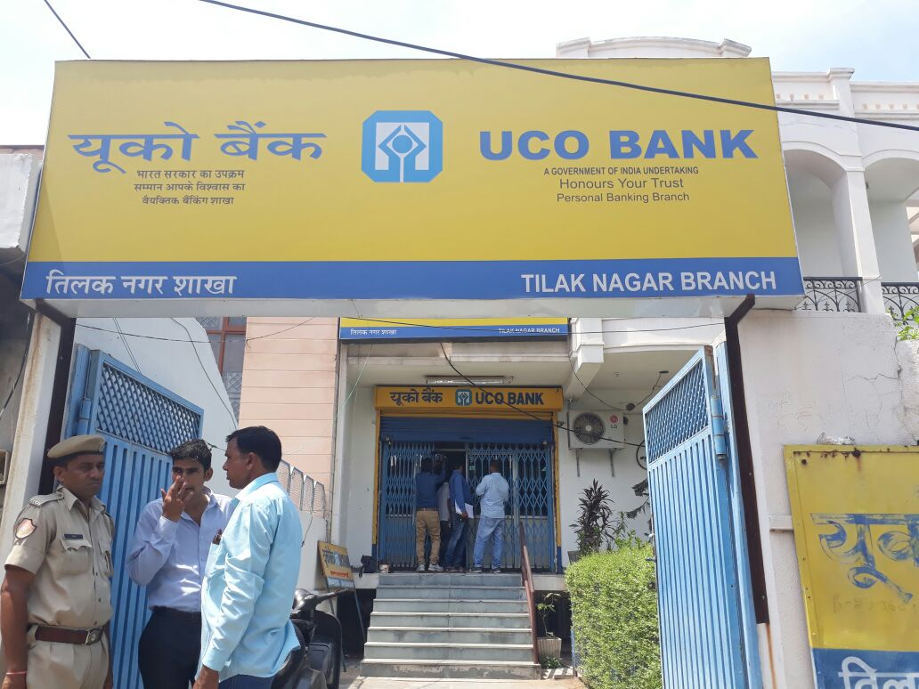 UCO Bank branch