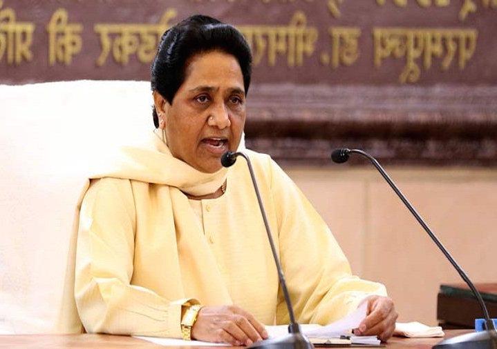 Mayawati, BSP Chief