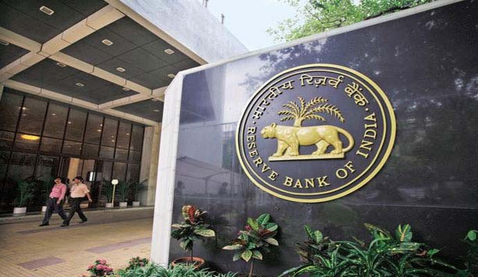 A view of RBI's building (File Photo)