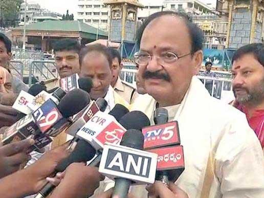 Vice President-elect Venkaiah Naidu, After offering prayers to Lord Venkateswara