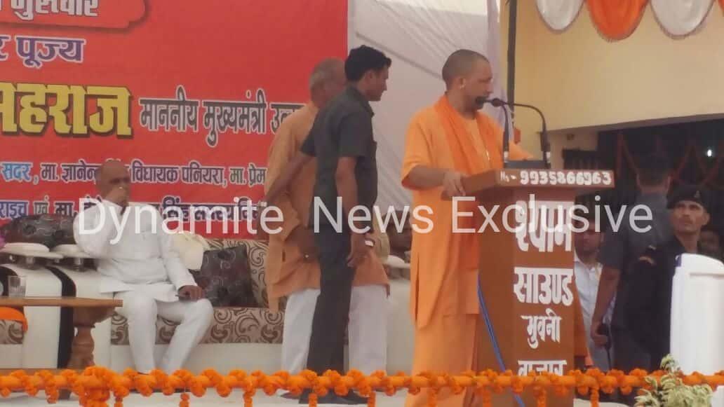 UP CM Yogi arrives at Chehri helipad