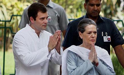 Congress President Sonia Gandhi and V P Rahul Gandhi
