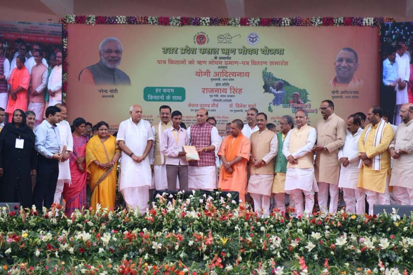 Union Home Minister Rajnath Singh at the event with UP CM Yogi Adityanath
