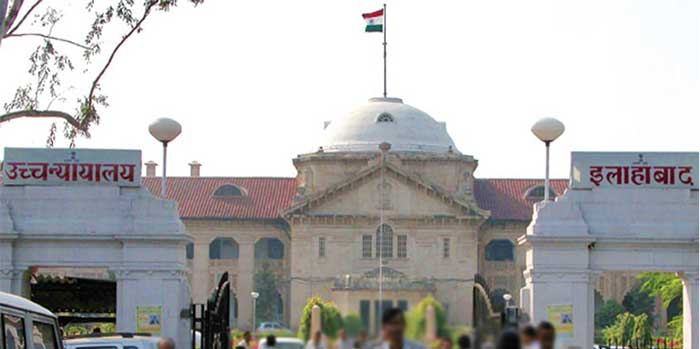 A outside view of Allahabad High Court (File Photo)
