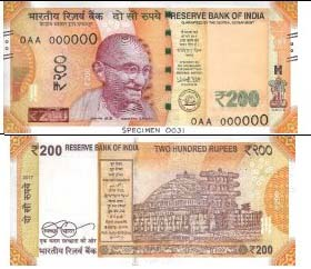 A view of Rs.200 note