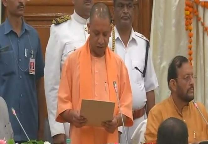UP CM Yogi Adityanath taking oath as Members of Legislative Council