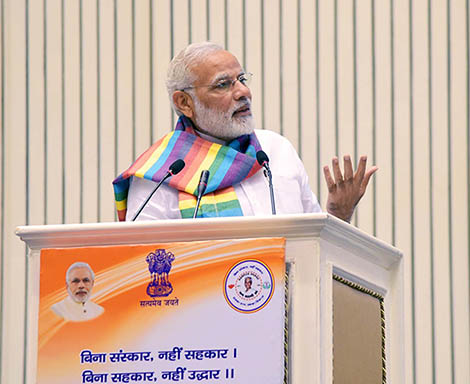PM Modi addressing the birth centenary of Maharashtra-based cooperative leader Laxman Madhav Rao Inamdar