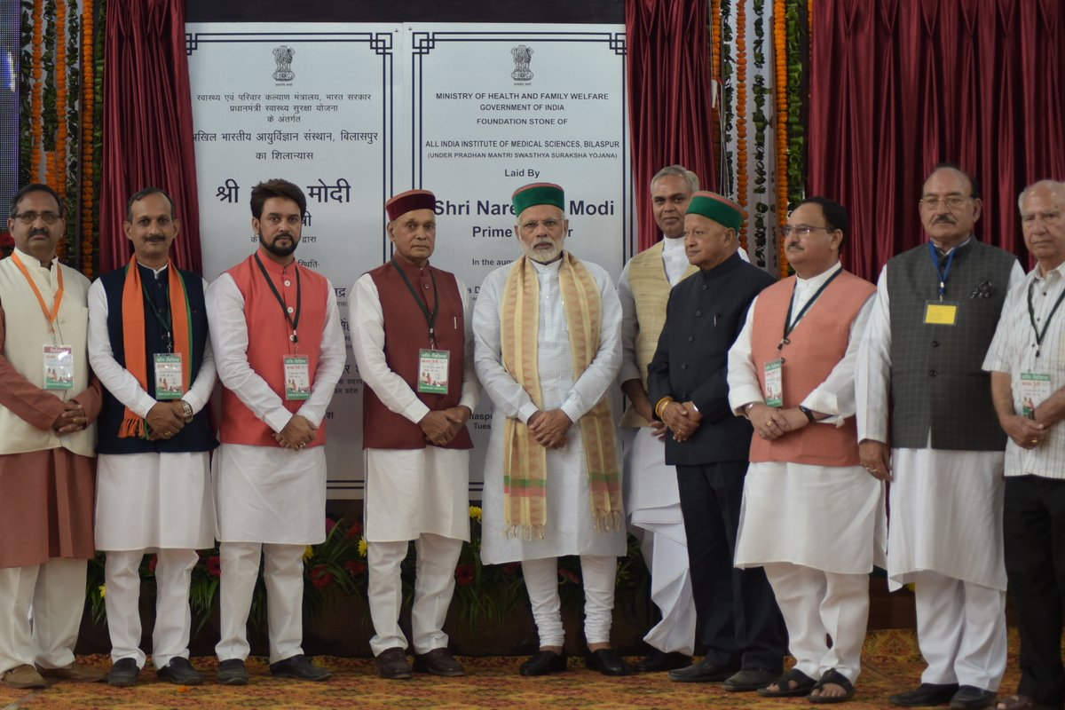 Prime Minister Narendra Modi lays the foundation stone for the AIIMS