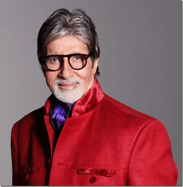 Legendary Actor Amitabh Bachchan 75th birthday