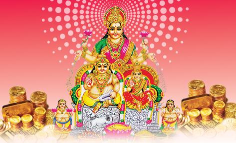Goddess Lakshmi and Lord Kubera